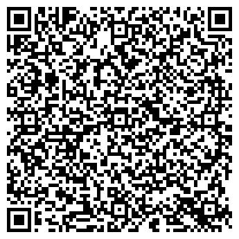 QR-код с контактной информацией организации Октябрина, ФХ
