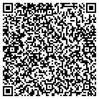 QR-код с контактной информацией организации Алтан-агро, ООО