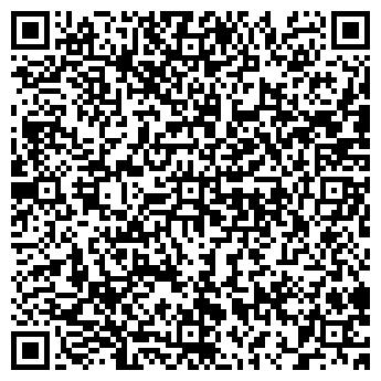 QR-код с контактной информацией организации Робин, ООО (Robin)