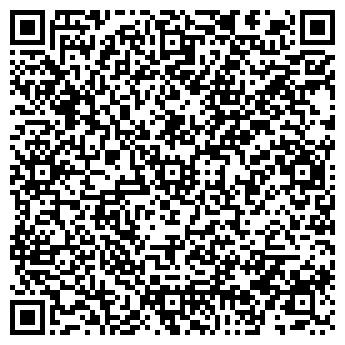 QR-код с контактной информацией организации Витамм, ООО