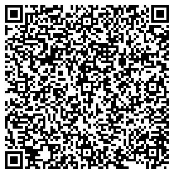 QR-код с контактной информацией организации Гаврилян, ЧП