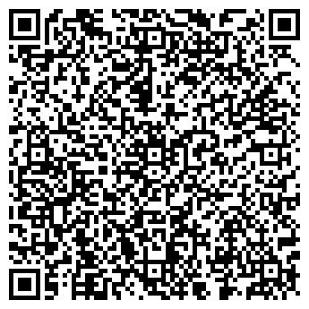 QR-код с контактной информацией организации Ашур, ФХ