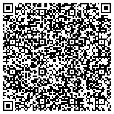 QR-код с контактной информацией организации Торговая Компания Эдем, ООО