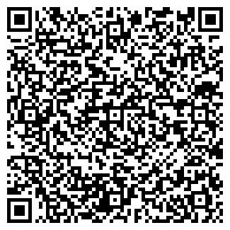 QR-код с контактной информацией организации Импульс С,ООО