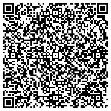 QR-код с контактной информацией организации Ольхон ОЛЛ, ФХ