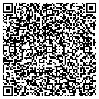 QR-код с контактной информацией организации СТУДИЯ СЛИМАРТ