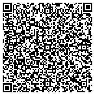 QR-код с контактной информацией организации Алекс, ЧП (Аlex)