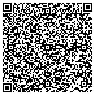 QR-код с контактной информацией организации Ю Эй Лоджистикс, ООО
