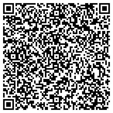 QR-код с контактной информацией организации Бондарчук, ЧП