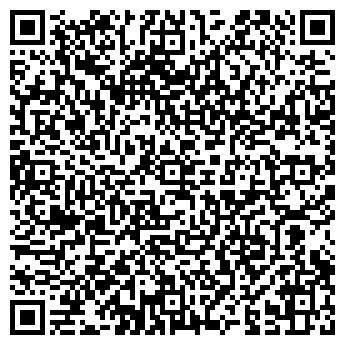 QR-код с контактной информацией организации Никод, ООО