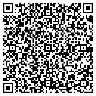 QR-код с контактной информацией организации 26ART