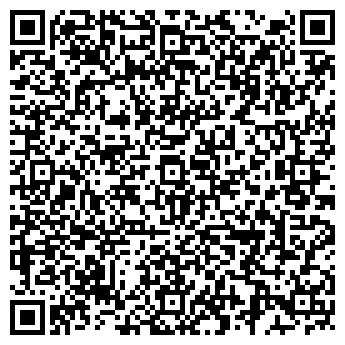 QR-код с контактной информацией организации КОСТАНАЙ-МОТОРС ТОО