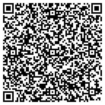 QR-код с контактной информацией организации Фрутис, ЧП
