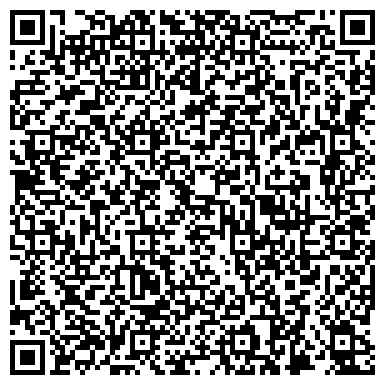 QR-код с контактной информацией организации Центр сертификации и экспертизы семян и посадочного материала,ГП