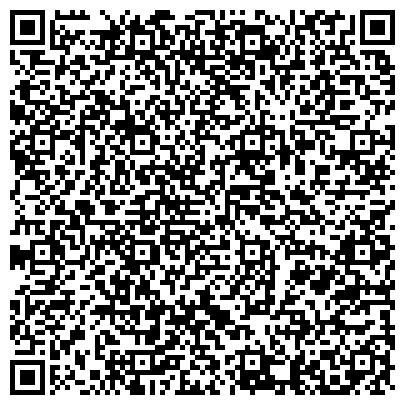 QR-код с контактной информацией организации Отец и сын ЧАФ, Крестьянское фермерское хозяйство