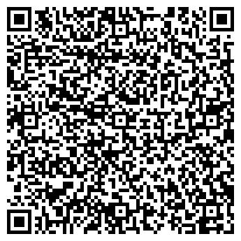 QR-код с контактной информацией организации Чалих, ЧП