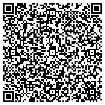 QR-код с контактной информацией организации Верз, ЧП