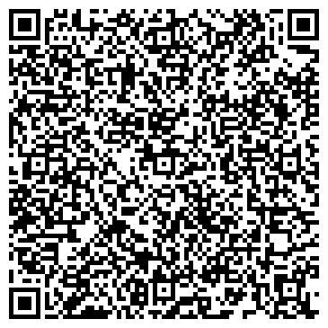 QR-код с контактной информацией организации Агрико Украина, ООО