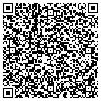 QR-код с контактной информацией организации Ватолина, ЧП