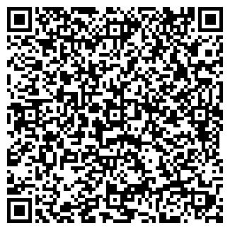 QR-код с контактной информацией организации Свитовид трейд компани, ООО