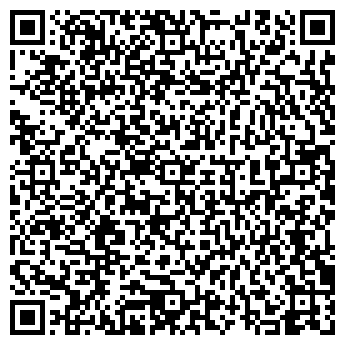 QR-код с контактной информацией организации Даня, СФХ