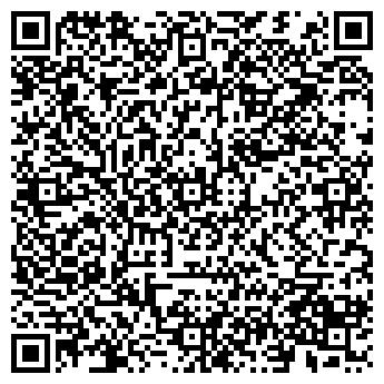 QR-код с контактной информацией организации Войтов, ЛПХ