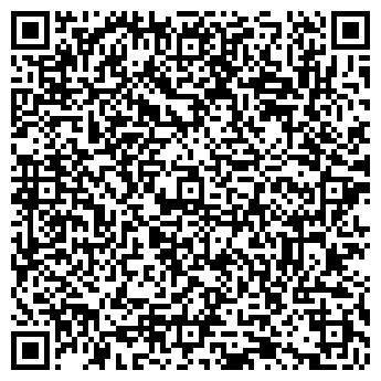 QR-код с контактной информацией организации Бон Сервис, ООО