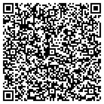 QR-код с контактной информацией организации Сирак, ФХ