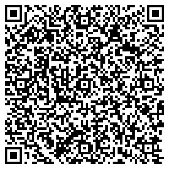 QR-код с контактной информацией организации Зубра, ООО