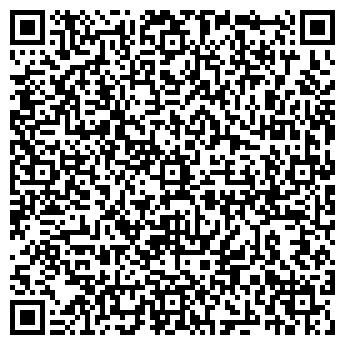 QR-код с контактной информацией организации Видманов, ЧП