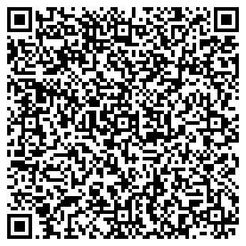 QR-код с контактной информацией организации Алекс & Алекс Агро, ЧП
