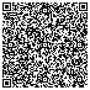 QR-код с контактной информацией организации Интер Про, ООО