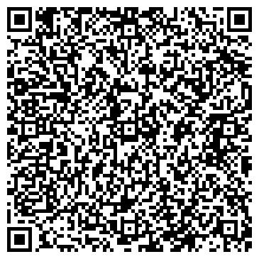 QR-код с контактной информацией организации Билзерно, ООО