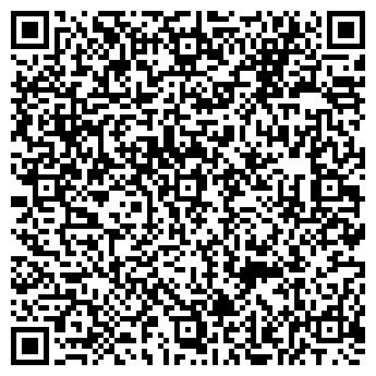 QR-код с контактной информацией организации С.А.-Свит, ФХ