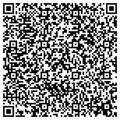 QR-код с контактной информацией организации Первое картофельное агентство, ООО