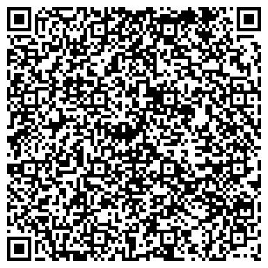 QR-код с контактной информацией организации Экомаркет, ООО