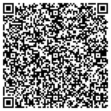 QR-код с контактной информацией организации Дары Волини, ФХ