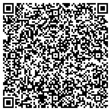 QR-код с контактной информацией организации Орач, ЧП