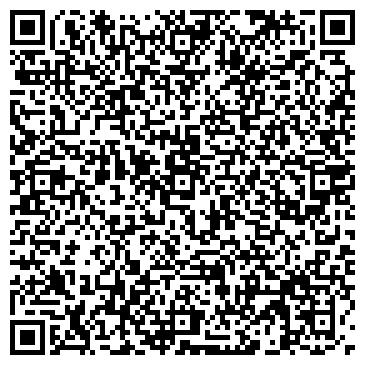 QR-код с контактной информацией организации Галаш, ЧП