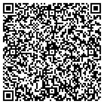 QR-код с контактной информацией организации МЕРКУРИЙ-2 ТОО