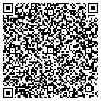 QR-код с контактной информацией организации Антаресм Еко, ФХ