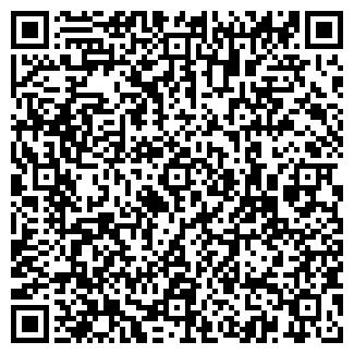 QR-код с контактной информацией организации РОСАВТОСНАБ