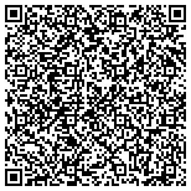 QR-код с контактной информацией организации Донецкий Комбинат Замороженных Продуктов, ООО