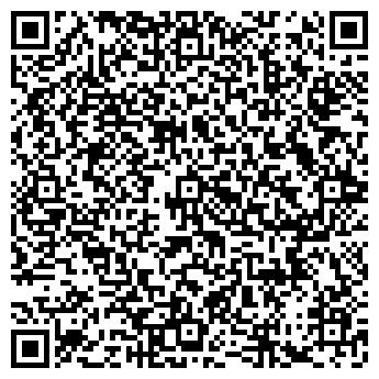 QR-код с контактной информацией организации Грифон 5, ООО