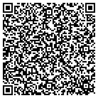 QR-код с контактной информацией организации Куры, СПД