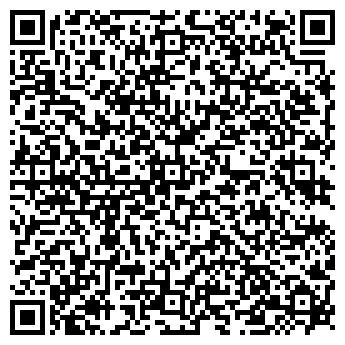 QR-код с контактной информацией организации САВАНА, ФХ