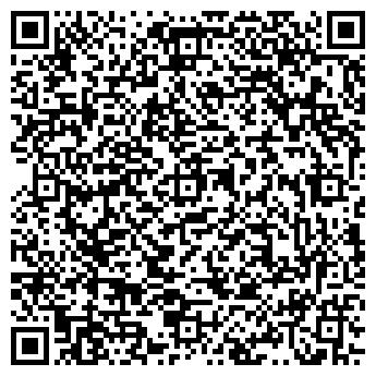 QR-код с контактной информацией организации ЛУКАС ЛКВ