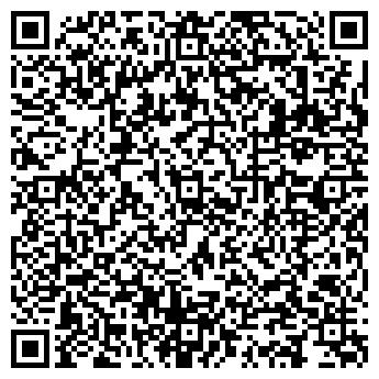 QR-код с контактной информацией организации Статус-Агро, ЧП
