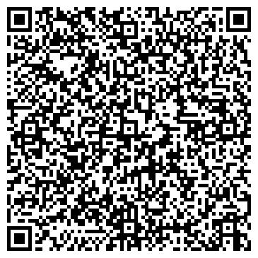 QR-код с контактной информацией организации Интерагросистема, ЧАО