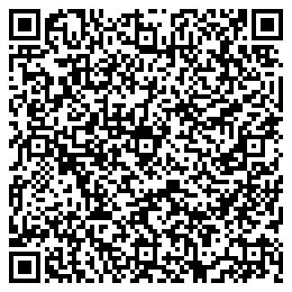 QR-код с контактной информацией организации Агрофирма Лебидь, ЧCП